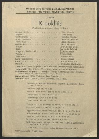 """""""Krauklītis"""" : J. Raiņa panāksnieku dziesma piecos cēlienos : LPSR Valsts Jaunatnes teātris, [1945. g.]"""