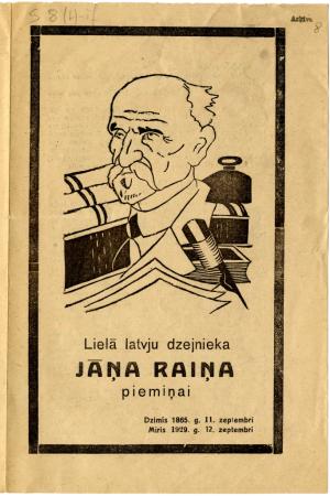 Lielā latvju dzejnieka Jāņa Raiņa piemiņai
