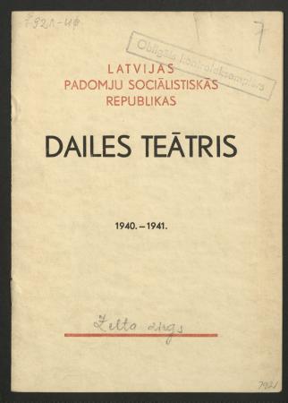 LPSR Dailes teātris : 1940./41. gada sezona : Nr. 7