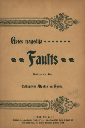 Fausts : traģedija