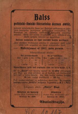 J. Raiņa Wirpuļa kalendars … gadam